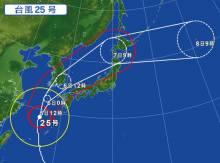 台風25号の影響について
