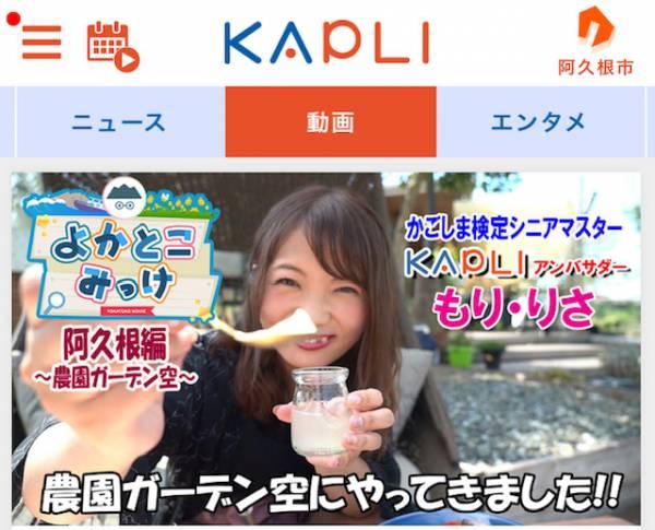 KKB動画アプリ